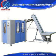 2015 pet bottle blow moulding machine price,electrical blwoing machine,water bottle blow mulding machine