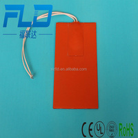 Customize CE ROHS UL approve 110v 115v 120v 220v 230v 240v 380v 400v satellite heater