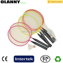training children competitive aluminum frame of badminton racket