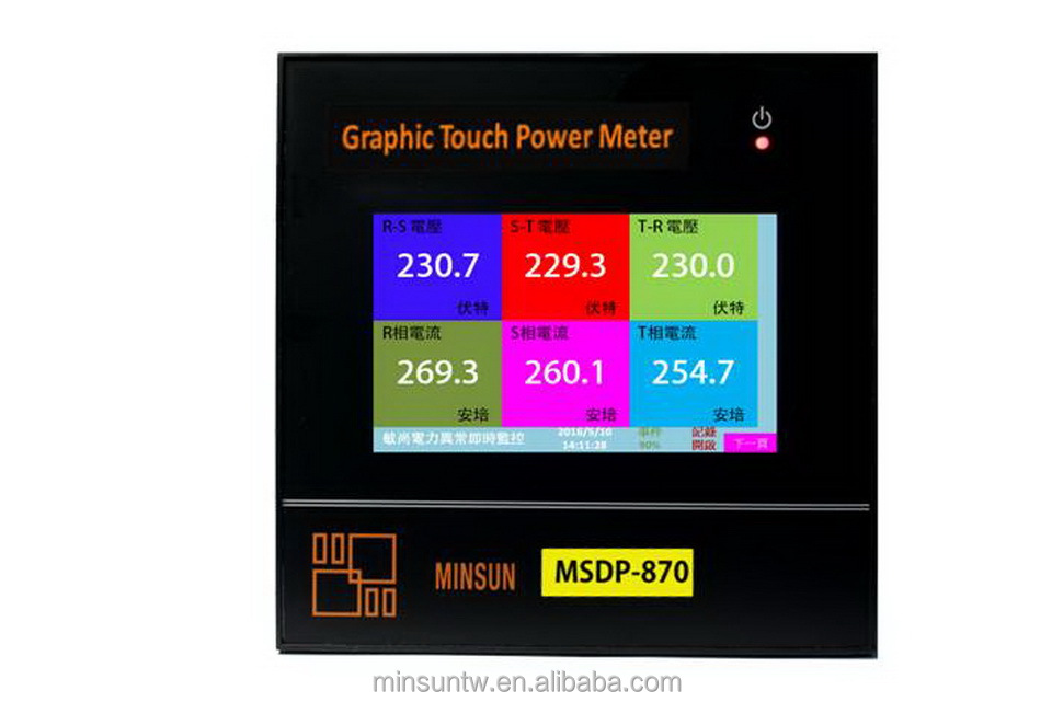 MSDP-870 Three Phase LCD multifunction power meter with Remote Control Energy Meter