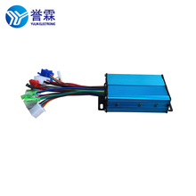 2017 New design 48v 350w brushless electric vehicle controller