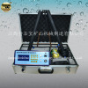 High Accuracy NEF800 Underground Gold Detector