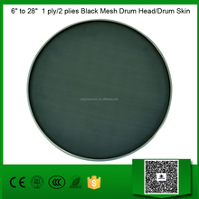 "6"" to 28"" 1 ply/2 plies Black Mesh Drum Heads/Drum Skins"