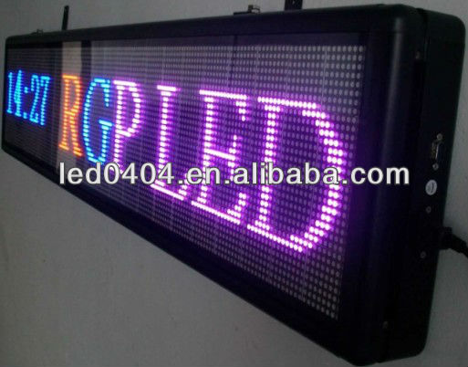 Zhenghua led dot matrix display