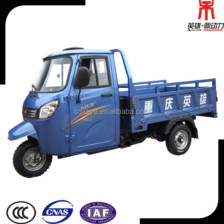 Cheap and Good Quality Cabin Closed 3 Wheel Motorcycle 250cc