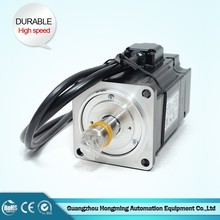 Low Price Professional Factory 12 Volt Servo Motor