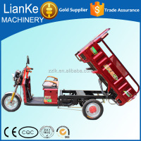 three wheel cargo car /motor vehicle from motorcycle factory/cargo electric tricycle