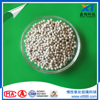 Alkali-resisting 23-26% AL2O3 ceramic support beads with low moisture adsorption