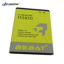 Factory Price High Quality 1450mah Lithium Battery EB464358VU For Samsung Galaxy S5830