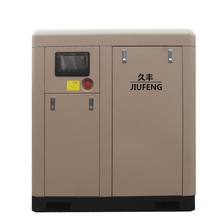 JF -110PM spare parts for air compressor 110KW/150HP screw air compressor 100 cfm air compressor