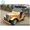 high quality electric car,used electric golf car,alibaba china low price electric car