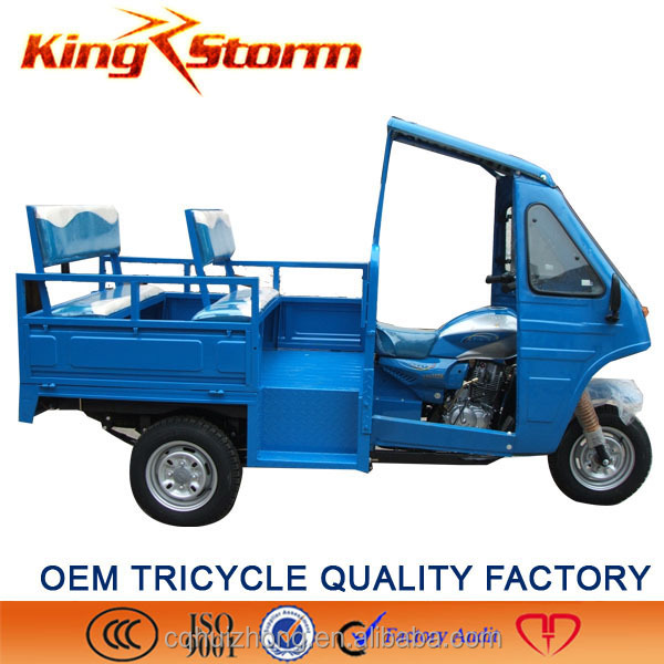 KST200ZK-6 200cc air cooling original bajaj three wheel motorcycle passenger tricycle