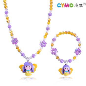 Lovely Baby Birthday Gift cartoon pendant handmade kids necklace art jewelry wholesale