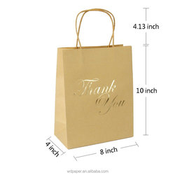 "China Suppliery Wholesale Custom Medium Gift Bags Double Side Hand Lettered Embossing ""Thank you "" Kraft Paper Bags"