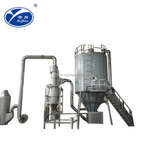 Professional wild mango seed powder Extract spray dryer drying machine