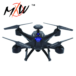 New Design Wholesale China Manufacturer Drones With HD Camera And Gps