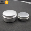 40ml/ 80ml cosmetic silver aluminum cream jar with lids
