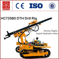 HC725B0 DTH hammer borehole drilling machine for sale