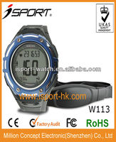 2013 top-selling sports heart rate monitor wireless