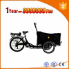 low cost bicycle with cargo boxes three wheel 26 inch cargo bike in tricycles