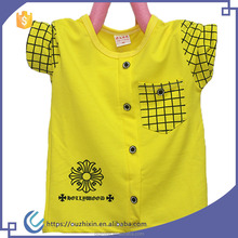 B322 high quality yellow ruffle raglan shirt latest shirt design boys