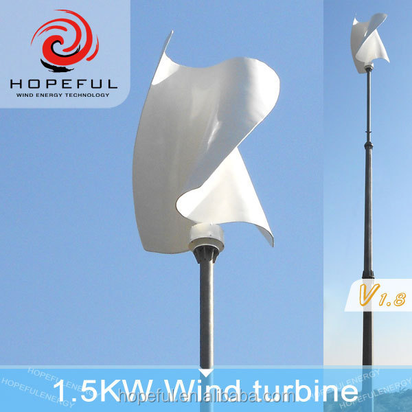 high output power low rotational speed 1.5kw household Virtical Axis Wind Turbine wind generator 180v generator for sale