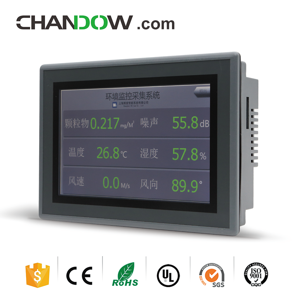China Suppliers Touch Screen Panel PLC HMI With integrated Software