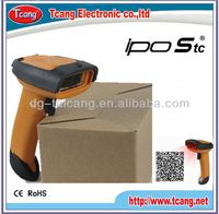 New style hotsell 2d barcode scanner pocket