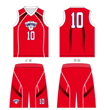 Customized printing sample order customized jersey basketball wear, custom jersey basketball
