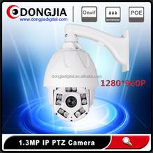 Waterproof outdoor dome 18X Optical zoom 960p 1.3 megapixel ip ptz camera with ir function tracking