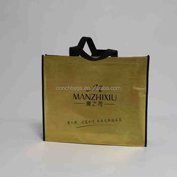 PP spunbond non woven shopping plastic market bag With Strong Handle