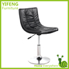High Quality Adjustable Bar Stool With PU( Factory Manufacturer)