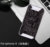 curly grain Case for iPhone 8/ iPhone X & 100% Real forged Carbon Fiber phone cover