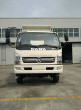 5tons KAMA brand 4WD tipper truck for sale
