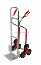 high quality trolly HT4032 hand trolley prices