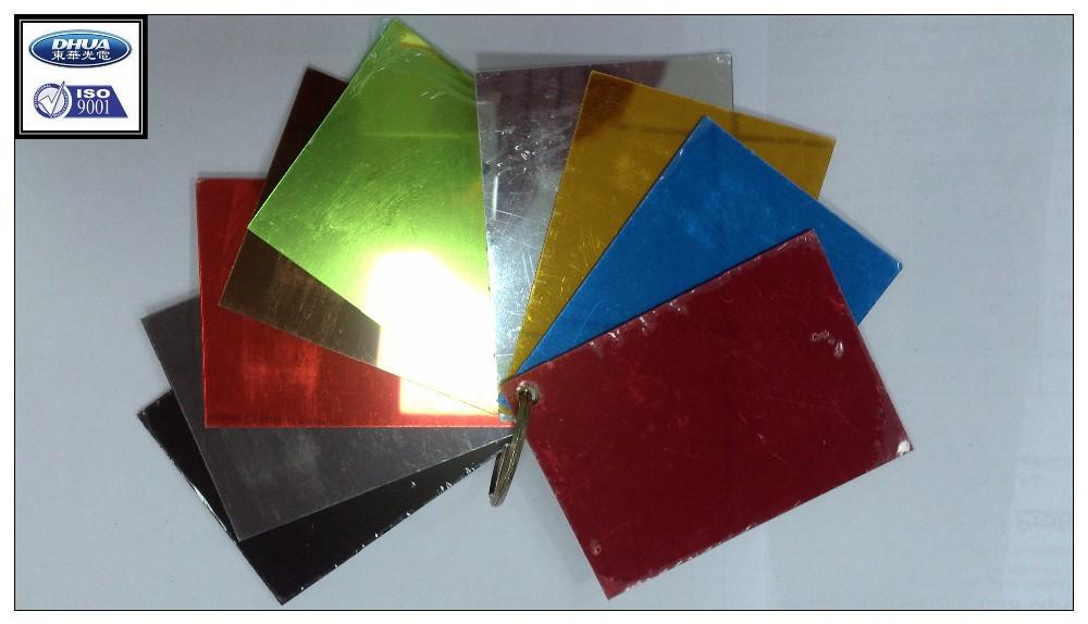 Teint couleur acrylique pmma feuille de miroir couleur for Miroir en plastique