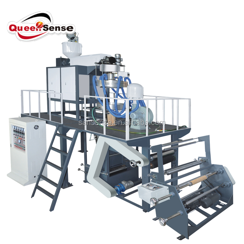 QS-F70 PP Film Blowing Machine/PP Film extrusion machine/polypropylene Film Blown Machinery