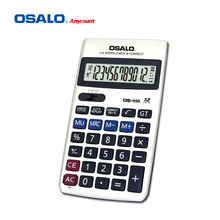 Mini Slim Card Solar Power Pocket Calculator OS-999