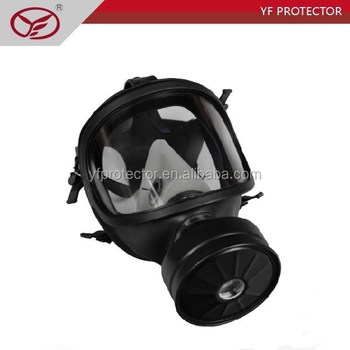 POLICE FACE SHIELD/MILITARY GAS MASK