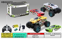 New Cheap Chenghai Remote Control Car Toys Rc Off Road Racing Car