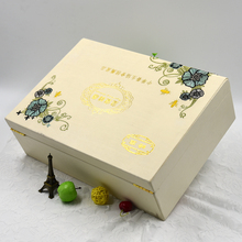 Olive Oil Personal Care Cosmetic Box