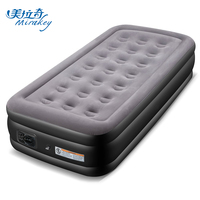 Comfortable and Inflatable air bed with build-in pump