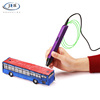 Newest Christmas gift 3D diy printing pen with OLED screen 3D pen