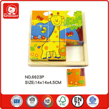 9 pcs wholesale kids toys copper printing paper on the wood giraffe animal cartoon blocks wood puzzles in 3d cube wooden box