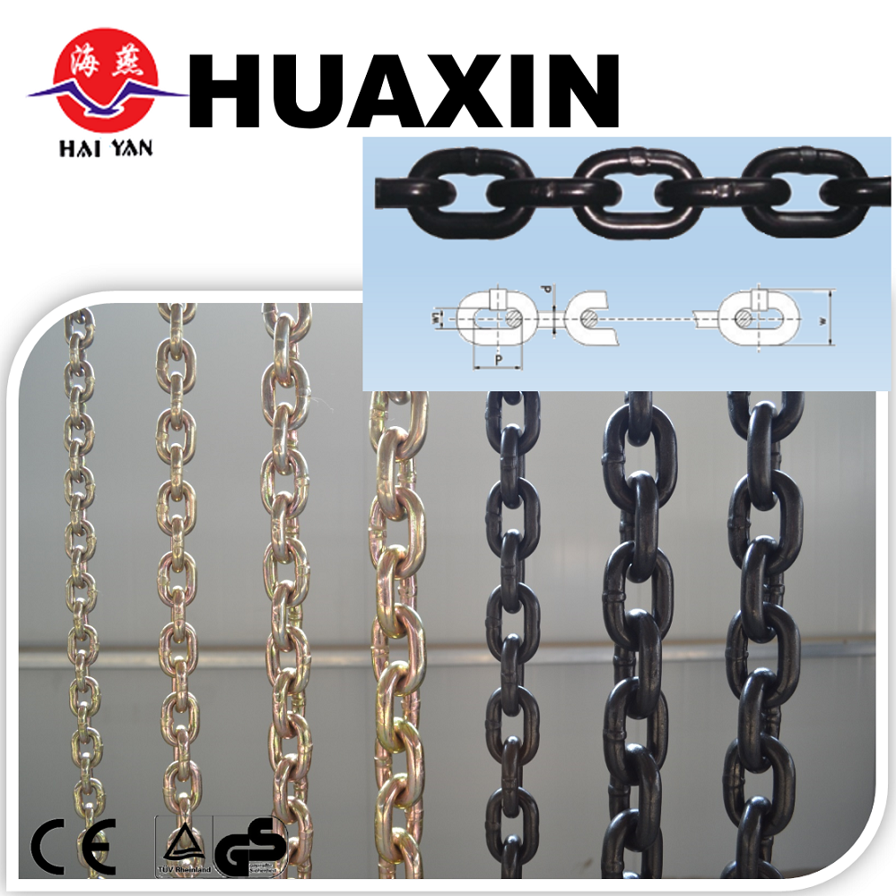 14*50 HUAXIN Mining Round Link <strong>Chain</strong>/ Mining <strong>Chain</strong>/ <strong>Chain</strong>