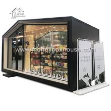 2018 new products mobile prefab container retail store