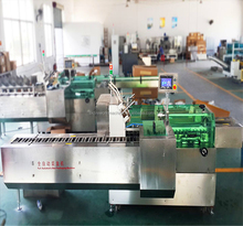 Automatic Cartoning Machine for Wafer Chocolate Particles