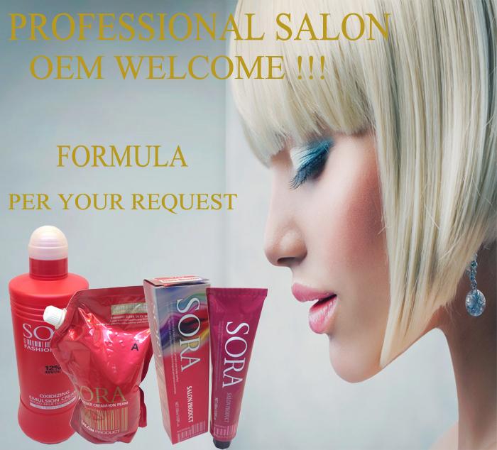 Professional hair color salon organic hair color dye, View organic ...