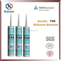 High performance RTV silicone rtv factory price
