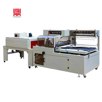 Automatic carton box shrink tunnel L bar sealer POF plastic film heat shrink wrap machine wrapping CE Certification